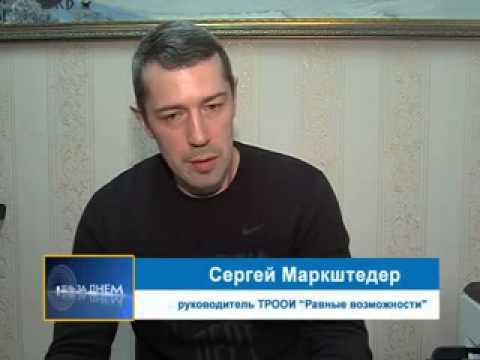 uchastie_v_municipalnom_konkurse_grantovoi_podderzhki_NKO