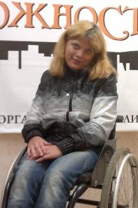 Пенкина  Кристина Олеговна  специалист по социальной работе